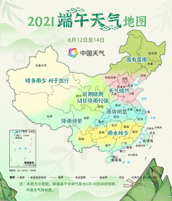 The Dragon Boat Festival holiday opens tomorrow. Learn about these travel information in advance!(2)