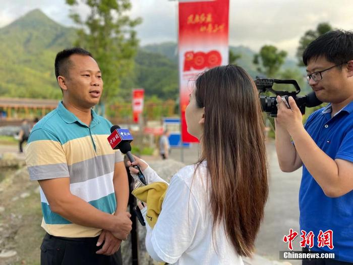 [Internet media revolution in the old district] Jianning, Fujian: the development of characteristic industries in the old district, supporting the people to get rich(2)
