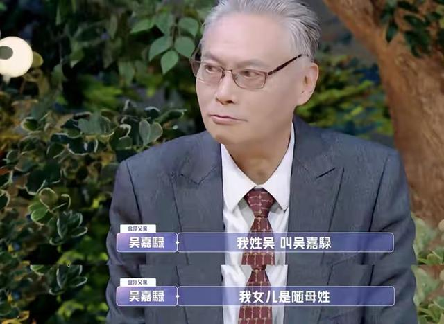 getInterUrl?uicrIvZQ=a7c0e3aaf76c886b261218a50238d8ea - The famous host Zhang Shaogang's personal setting is facing collapse, saying that Jinsha was embarrassed by his mother's surname and was complained by many netizens