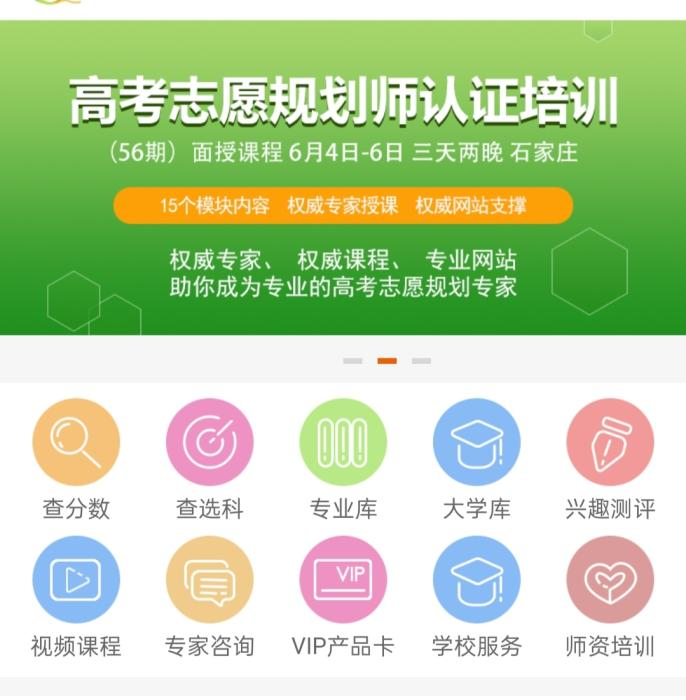 Volunteer reporting services cost tens of thousands of yuan, which is collecting IQ tax! ?(1)