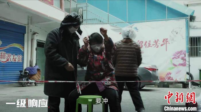 "The large-scale documentary ""First Level Response"" is launched, showing the story of Wuhan's fight against the epidemic in a panoramic view(1)"