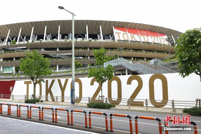 The Tokyo Olympics opening ceremony revives, the director of the show is fired(1)