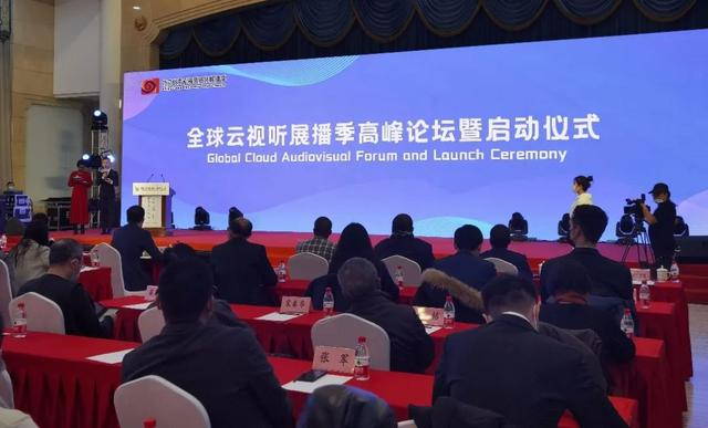 getInterUrl?uicrIvZQ=b7a6c25b9089c22b4fa4eab2d68c4fcb - [China (Beijing) International Audiovisual Conference] Create a new situation for audiovisual with a high-level international platform