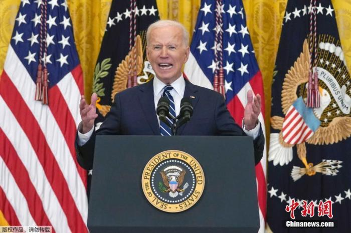 Biden revokes ban on TikTok and Wechat White House: Replaced by new executive order(1)