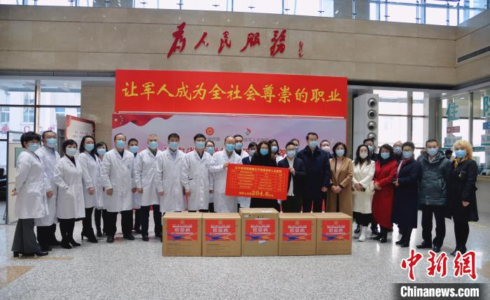 Liaoning Overseas Chinese Federation donated anti-epidemic medical supplies to multiple hospitals