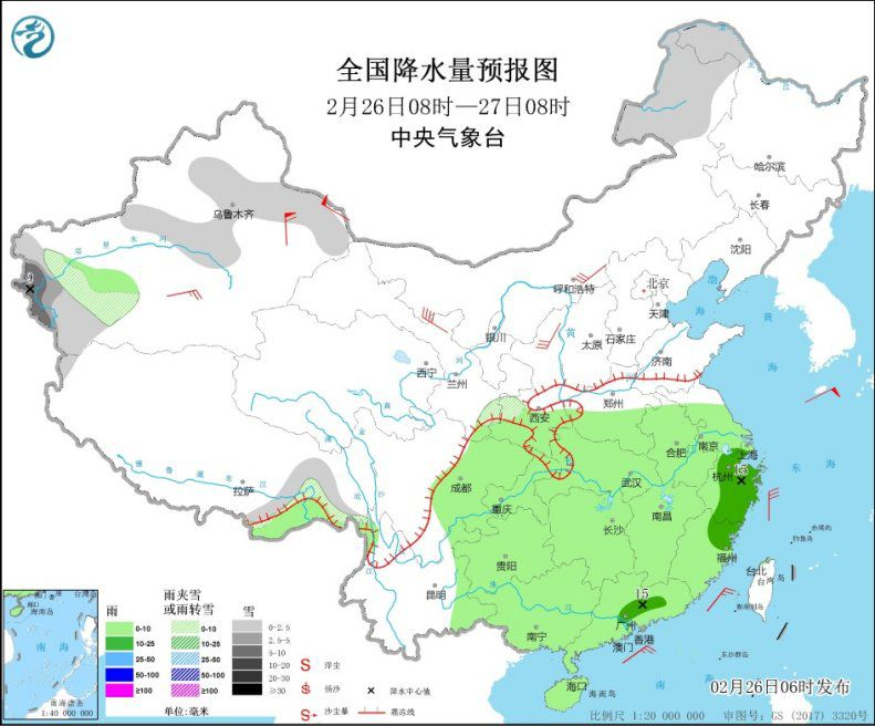 The strong cold air continues! Large-scale rain and snow will appear in the central and eastern regions(1)