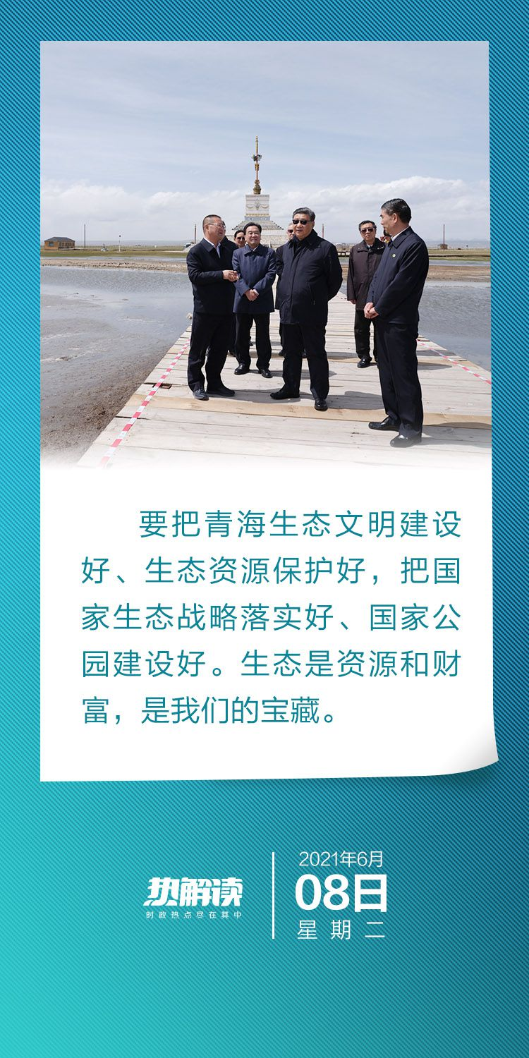 Hot Interpretation   Come to see Qinghai Lake specifically, Xi Jinping never forgets this matter