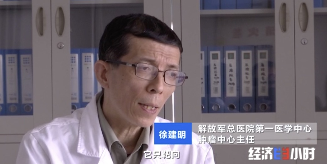 Alveolar bone is grown by stem cell injection, tooth regeneration is not a dream(27)