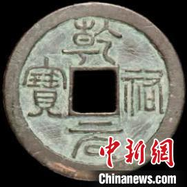 """Gansu Wuwei issued """"Xixia Coin Collection"""" to fill the gaps in the study of ancient Chinese coins, Xixia coins(2)"""
