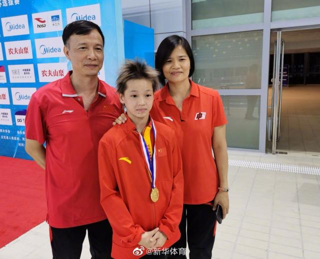 getInterUrl?uicrIvZQ=d282175a903199792611943641317d2d - The strongest dark horse! 13-year-old Zhanjiang girl Quan Hongchan won the gold medal in the National Diving Championship