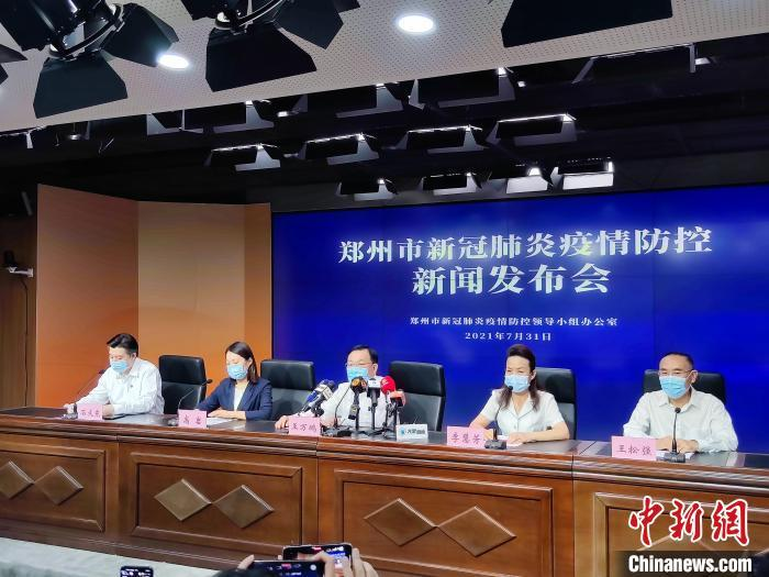 Zhengzhou launches a comprehensive investigation of the epidemic: to avoid further spread of the epidemic