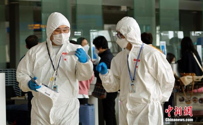People who have completed the new crown vaccination in South Korea can be exempted from home quarantine