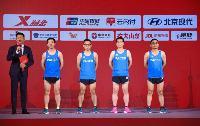 Beijing Half Marathon Announces Completion Medal for Competition Clothing(2)