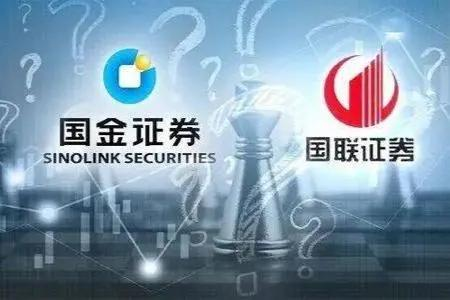 getInterUrl?uicrIvZQ=e44dc687cc232487d5b50326e0c70e25 - The restructuring of Guolian and Guojin Securities failed! Why did China National Financial Securities surge against the market?
