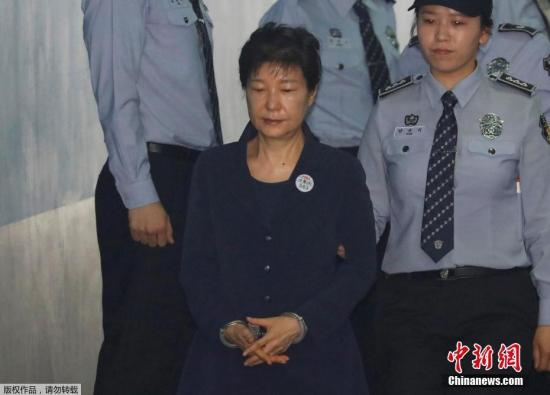 Former South Korean President Park Geun-hye's private house will be auctioned for an appraised price of over 18 million yuan