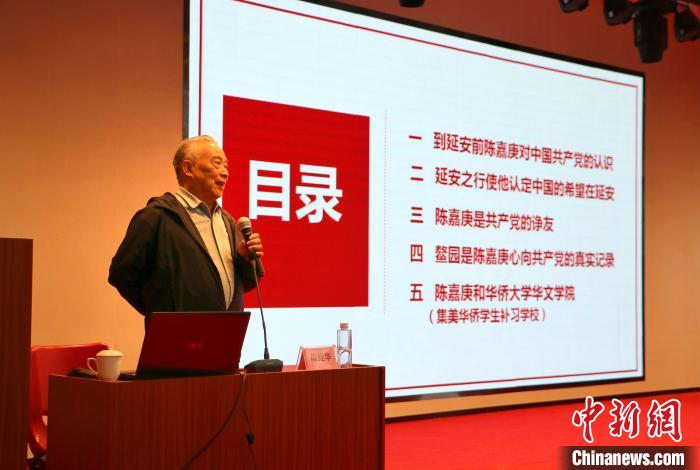 """The School of Chinese Language and Culture of Huaqiao University launches a series of activities """"The world's youth see China for a century"""""""