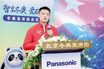 """After """"Beijing Eight Minutes"""", embark on a journey of spreading Winter Olympic culture"""