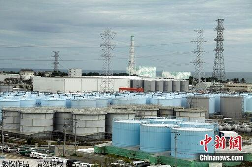 Japanese media: The Japanese government may decide to discharge Fukushima nuclear sewage into the sea as soon as next week