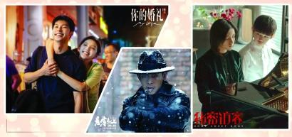 Diverse types of Chinese movies open a new stage of schedule
