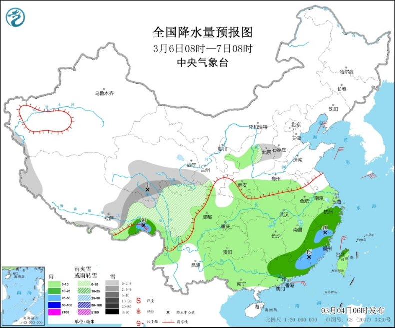 There will be precipitation in the southern region, and there will be strong winds in the eastern region to cool down.(3)