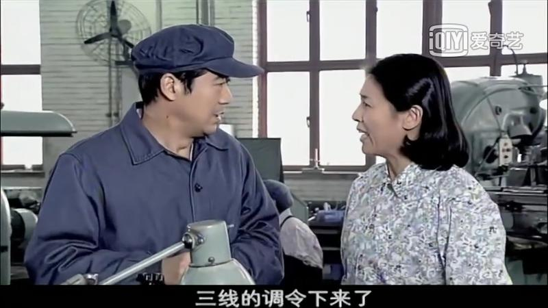 """In """"Hello, Li Huanying"""", the homesickness of generations of factory and mine children is hidden(2)"""