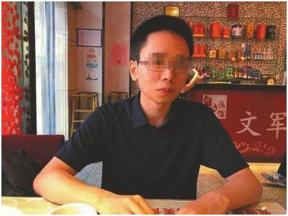 getInterUrl?uicrIvZQ=f753bc738dd5b40af721551ac2095a26 - The murderer of the Chinese Academy of Sciences graduate student was executed. Attorney for the victim:The murderer wanted to commit suicide after the murder, but after being arrested he wanted to die but never apologized.