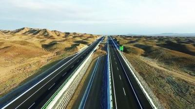 Beijing-Xinjiang Expressway: a road of development, prosperity, happiness and unity(4)