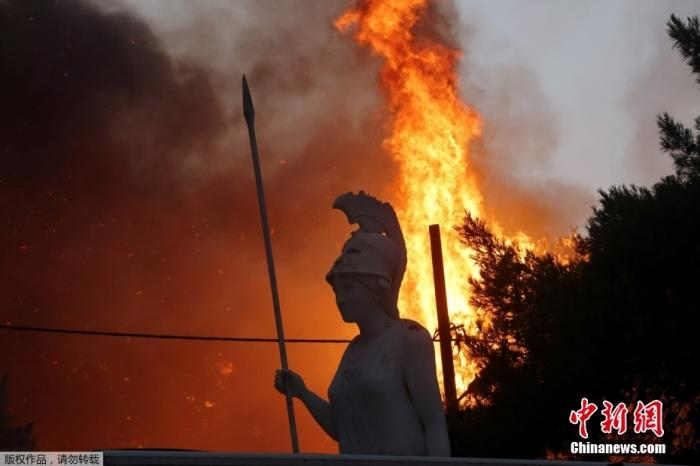 The hill fire in Athens, Greece is initially under control, the prime minister expresses his gratitude to the firefighters