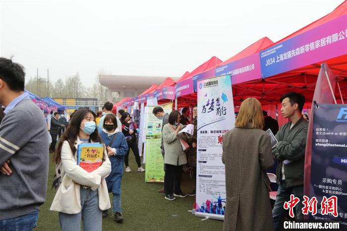 Shanghai launches the largest series of recruitment activities for college graduates(1)