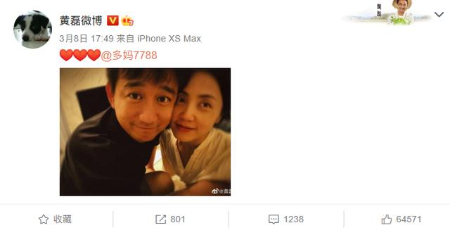 getInterUrl?uicrIvZQ=fa3a3a99f86970233dd0a898c21dfbe2 - They are called Sun Li (Sun Li), and the husband is one warm and the other teasing