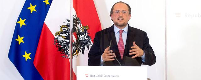 getInterUrl?uicrIvZQ=fc4b0a7994d21f4056b9ee083babcd52 - Austrian Foreign Minister Schellenberg is infected with new crown virus and cancels meeting with British Foreign Secretary