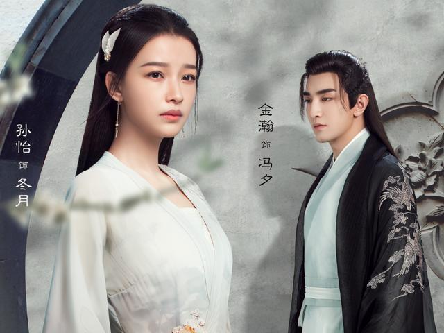 """getInterUrl?uicrIvZQ=fdc334341bb2afd51d3cd337da4eb132 - Tencent finally started the""""big move"""", the new drama only aired the other day, starring all the first love faces"""