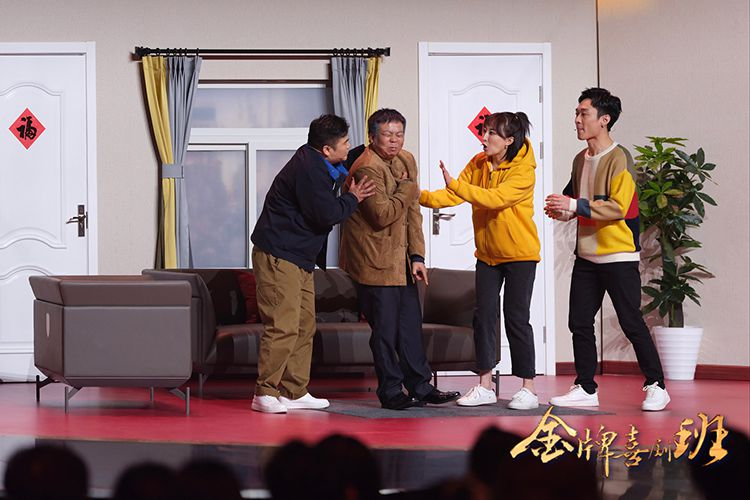 """Gold Medal Comedy Class"" Guo Degang will start class to test the students' improvisation ability(5)"